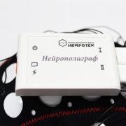 Беспроводной ЭЭГ Нейрополиграф